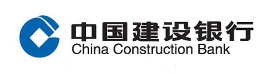 建设银行私行
